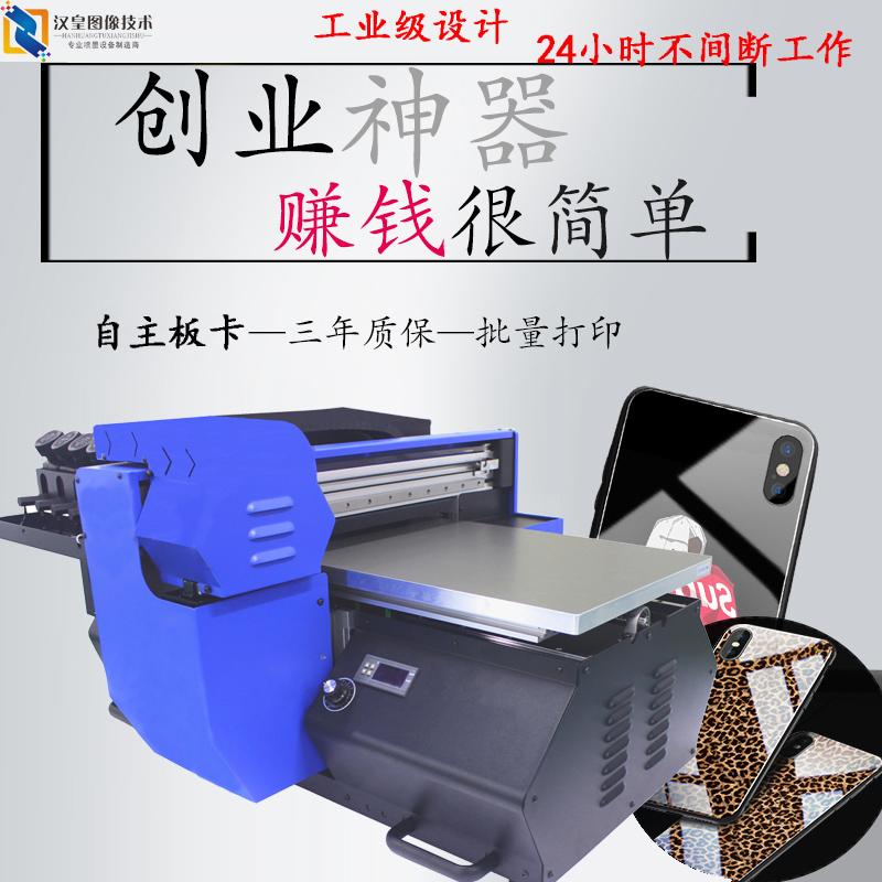 皮革印花机多少钱一台?